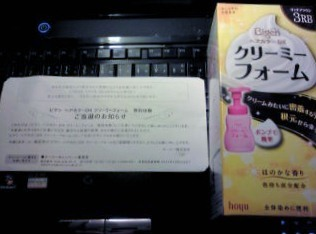 20121012113032 (316x234).jpg
