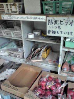 みぬま3.jpg