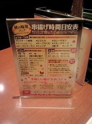 20111122134746 (477x640).jpg