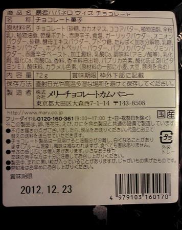 20121110225152 (507x640).jpg