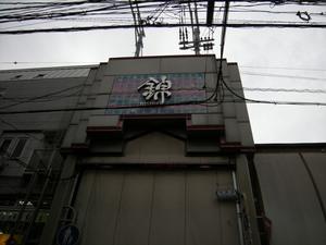 DSCN3478 (640x480).jpg