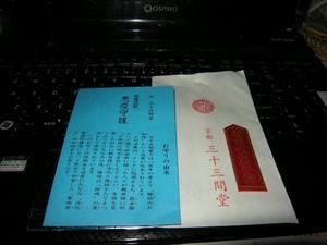 DSCN3481 (640x480).jpg