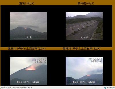 桜島 (640x495).jpg